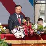 未來挑戰仍在,蘇嘉全國慶談話:台灣一定比以前更好