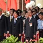 蔡總統國慶談話,吳敦義:還是文青式語言