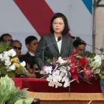 國慶談話,蔡總統感謝李扁馬三位前總統
