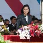 憲政改革,蔡總統邀國親時力等在野黨領袖坐下來談