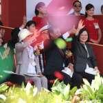 「堅持改革」蔡總統:我們是解決問題的政府