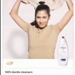 多芬種族歧視爭議》廣告演員投書:我們希望表達「各種膚色女性都值得被呵護」
