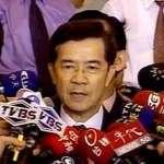 涉貪服刑近3年 總統府前副秘書長陳哲男假釋出獄