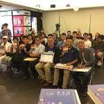 台北同志文化地景特展開幕 祁家威、邵祺邁分享出櫃故事
