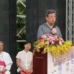 「貧窮是結構剝削造成」陳建仁呼籲解決台灣赤貧困境:沒有人是局外人