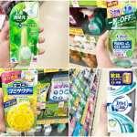 最值得入手的日本實用小物!10大平價卻好用的芳香商品全公開,樣樣熱賣真的不意外
