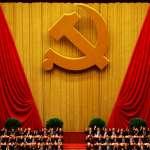 BBC中國總編看中共十九大之五:核心價值