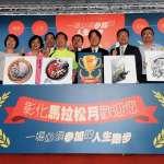 2017彰化馬拉松月 10月29日起連續四星期開跑