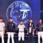 亞冠賽台灣隊服亮相!不再用紅白藍或台灣黑熊,網友盛讚:台灣黑狗logo超帥、好想收一件