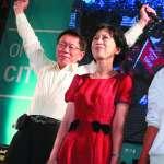 柯文哲稱「台灣女性不化妝上街嚇人」陳佩琪:這種嘴砲式的批評, 聽聽也就過去了