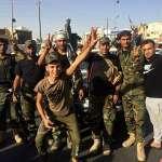 庫德族部隊無預警棄守基爾庫克 敢死軍指控執政夥伴串通伊朗「叛國」