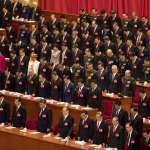 中共十九大開幕,習近平等2338位代表先為誰默哀?