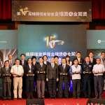 高市新聞局榮獲第15屆金檔獎 首次新聞體系機關獲獎