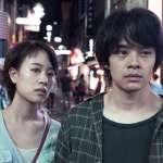 高雄電影節登場 台日雙開幕片《龍先生》與《東京夜空最深藍》