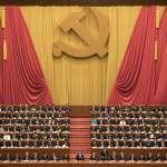 這回沒提「中國製造2025」!中共中央政治局會議,主張「五個堅持」、「六個穩」