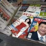 網傳官員貪汙彩票手法 中國出手整肅自媒體