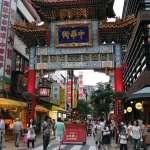 媽祖廟、揚州飯店、中華學院……台灣、中國與日本文化在此交匯──橫濱中華街
