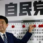 觀點投書:其實,戰後日本只是選擇了另一條本來就有的道路