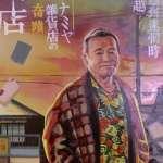 令人驚嘆的老技藝尚存台灣!國寶畫師堅持手繪海報,筆法細膩超真實還原電影風采!