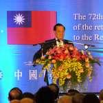 「中共十九大提出Sweeping Vision」連戰:台灣課綱竟要刪開羅會議