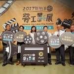 窺探全球勞動樣貌 竹市勞工影展28日開映