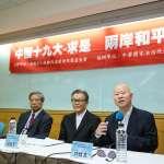 「邀習近平來台共商和平大計」 張俊宏:已找扁、馬參與