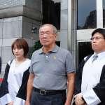 31年飽受冤獄折磨、法官稱「世界上最美尋寶就是相遇」 蘇炳坤辯論庭情緒激動