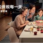 「再不帶男朋友回來就別叫我媽!」IKEA惹怒中國剩女,忙撤歧視廣告