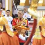 泰王蒲美蓬國葬》拉瑪十世時代 開啟泰國軍政府與王室新關係