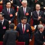 新時代新領袖:習近平和鄧小平超級比一比