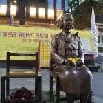 捐給慰安婦阿嬤的錢也要貪?!南韓國會議員道歉:不該用私人帳戶收取善款,但從未私吞款項