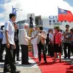 蔡英文「海洋民主之旅」出訪南太平洋3友邦 紐時:制衡中國影響力