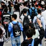 大思想家習近平?中國各地大學蜂起成立「習思想」研究所