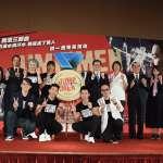支持優質電影 贊助體操選手 華南金控守護臺灣的翻滾體操夢