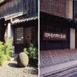 【讀者投書】內行京都旅人一定知道的「好所在」!走進日本藝術大師故居,見識療癒全日本的幽靜