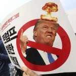 川普首次亞洲行》不造訪南北韓非軍事區 不排除再進行「雙普會」
