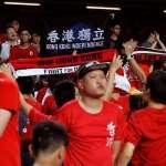 香港立法會二讀《國歌法》侮辱中國國歌可重判3年!經濟學人:再度證明「一國兩制」不值得信任