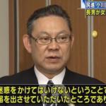 日本民進黨再遭重擊!參院幹事長之子對國小女童施暴、企圖猥褻
