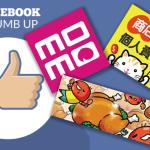 蝦皮、商店街、MOMO購物,百萬臉書粉絲頁沒告訴你的事