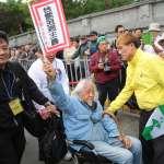 「中華民國不是我們台灣人的國家!」史明百歲生日會登場 獨派開砲宣示建國決心