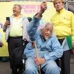 台獨之父史明100歲生日 大讚蔡英文「政策符合世界潮流 是台灣需要的東西」