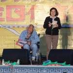 蔡英文悼念史明:每年除夕歐吉桑都和我一起吃年夜飯 明年仍會為他留張椅子