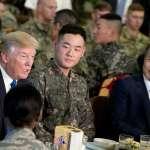 川普還是要南韓付錢!美國要求南韓分攤軍費調漲50%,文在寅已退無可退
