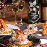 鮮活波士頓龍蝦限時推出 台北東區餐酒館「向」美食致敬