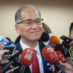 「APEC已與至少5國安排領袖會談」 李大維:不方便講是哪些國家