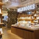 書店都要倒光了,為何日本愈來愈多店開始賣書?原來書有「這些」超棒隱藏價值!