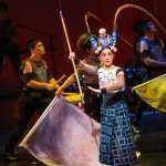 你看過懊悔的花木蘭嗎?打擊樂結合京劇 重新演繹掛念著返鄉的《木蘭》