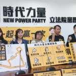 正面迎戰「罷昌」勢力,時力明起動員志工掃街 催出支持者出門反罷免
