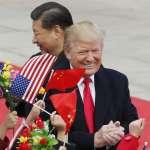 不公平貿易?美國對中國逆差創新高 川普考慮祭出一系列懲罰