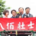 「國民黨團做你們的後盾!」抗議軍人退休金最低32160元 藍委齊出聲援八百壯士